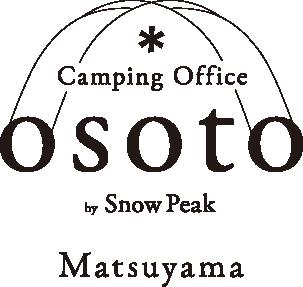 Camping Office osoto by Snow Peak Matsuyama