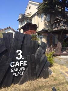3.CAFE 外観
